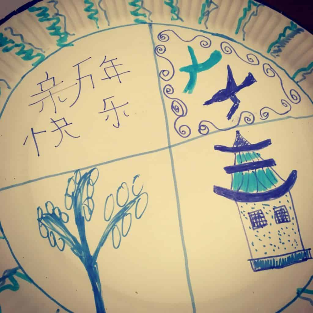 Chinese New year willow plate design
