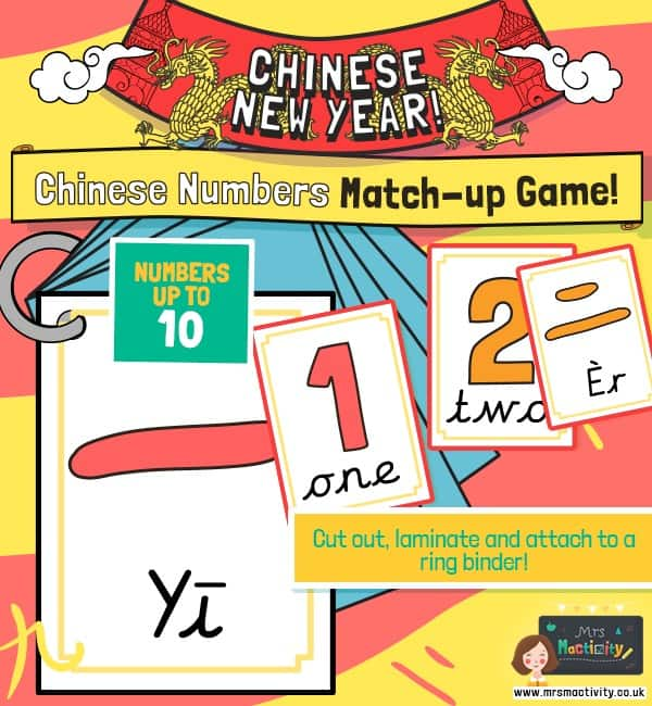 Chinese number matching game