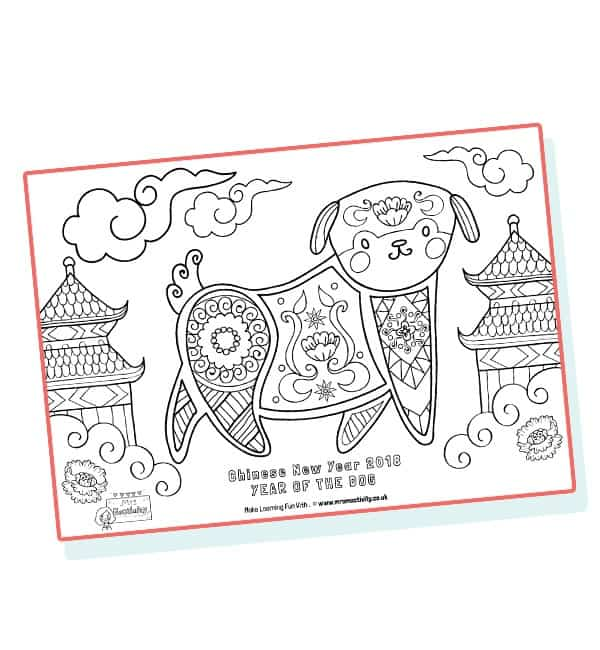 website preview Chinese New Year Mindfulness Dog