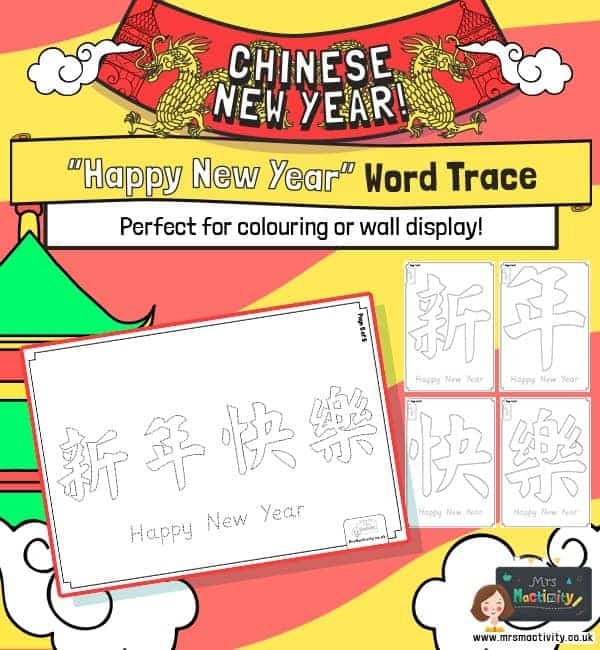 Chinese New Year (Chinese Characters) Colouring and Word Trace