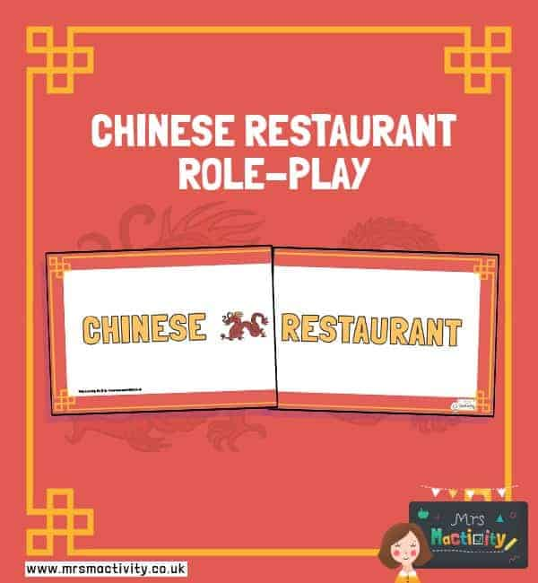 Chinese Restaurant Role-Play Display Banner