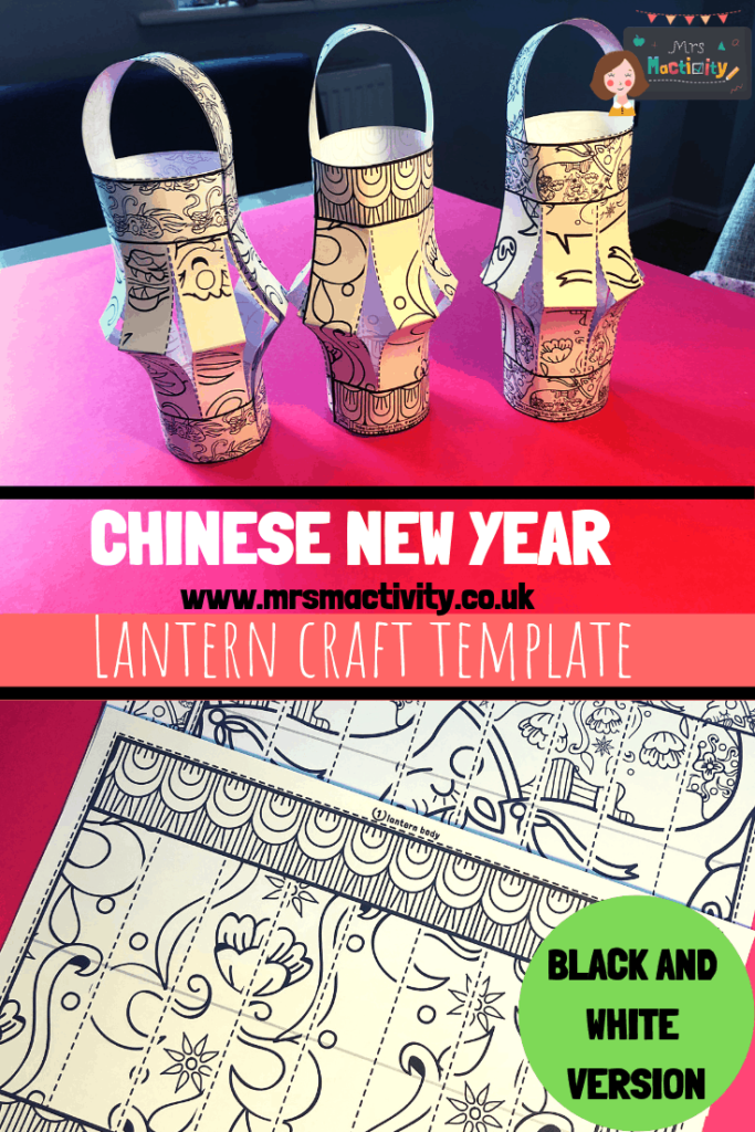 Chinese lantern craft template